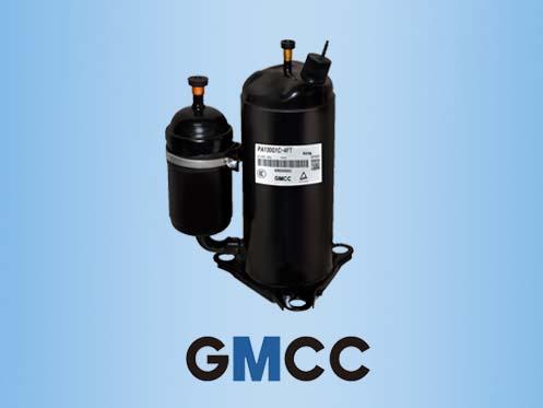 GMCC Rotary Compressor