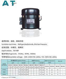 MAIDI SIKELAN Compressor-AT Series