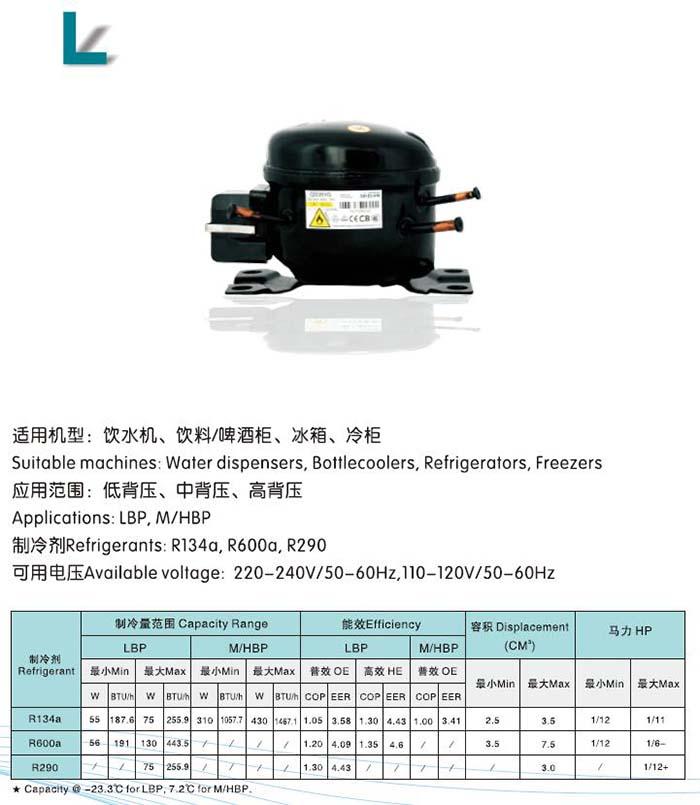 MAIDI SIKELAN Compressor-L Series