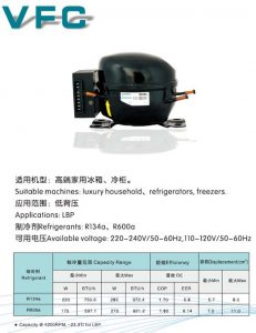 MAIDI SIKELAN Compressor-VFC Series