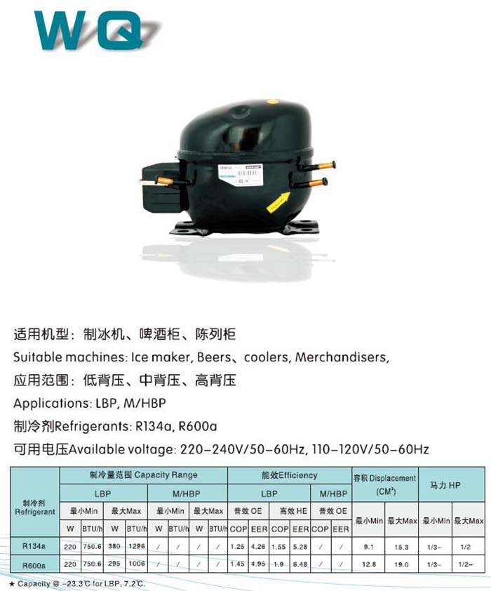 MAIDI SIKELAN Compressor-WQ Series