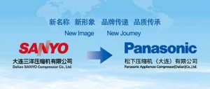 SANYO has been changed to Panasonic